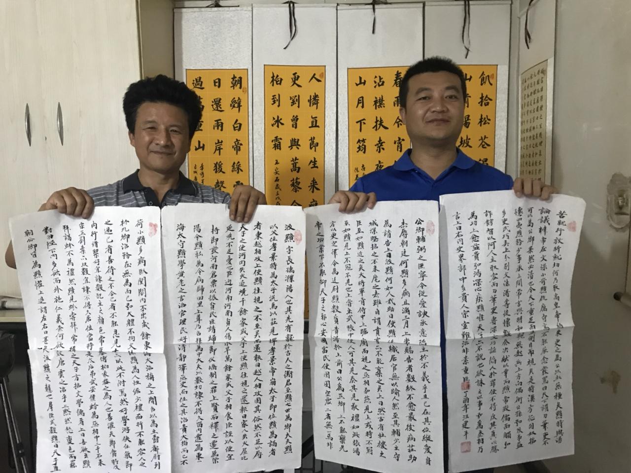张家川在线聘请张家川青年书法家汪建平老师为本网站签约书画家