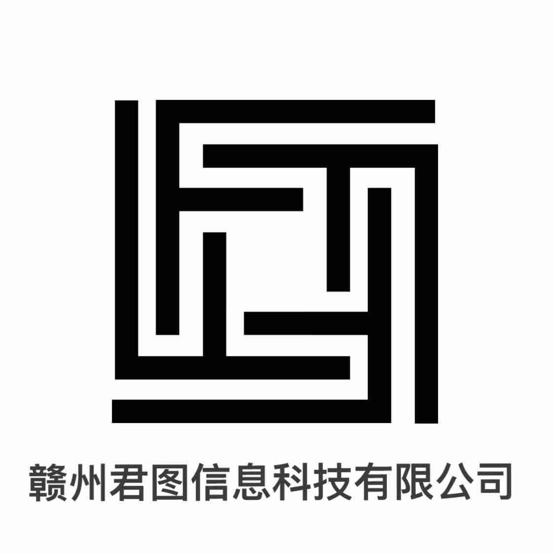 君图信息科技有限澳门太阳城注册