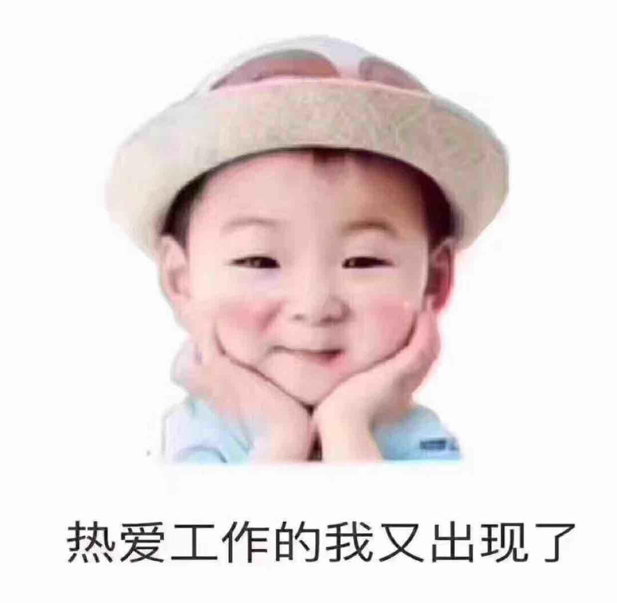 潢川锦华车业