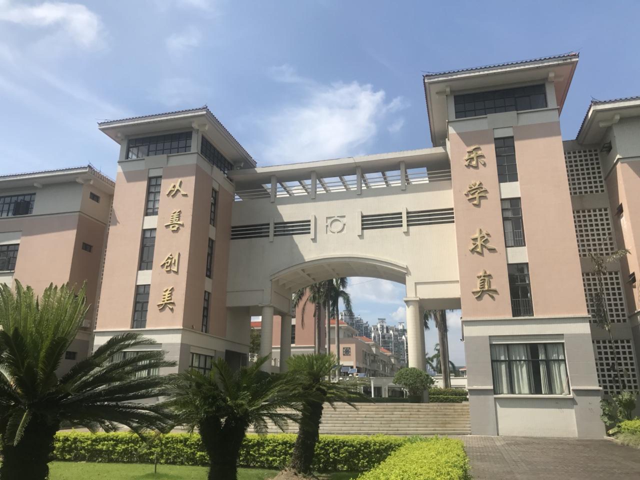 珠海一中校园