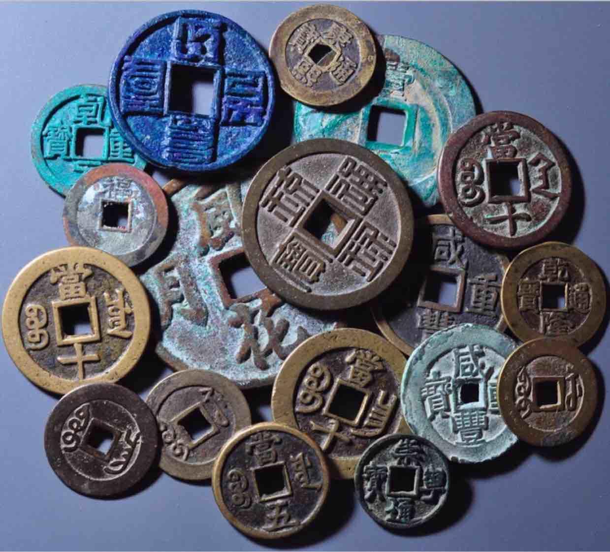 高价回收古玩钱币