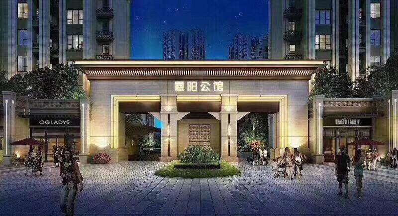 阳光·恩阳公馆3室 2厅 2卫39万元学区房小面积