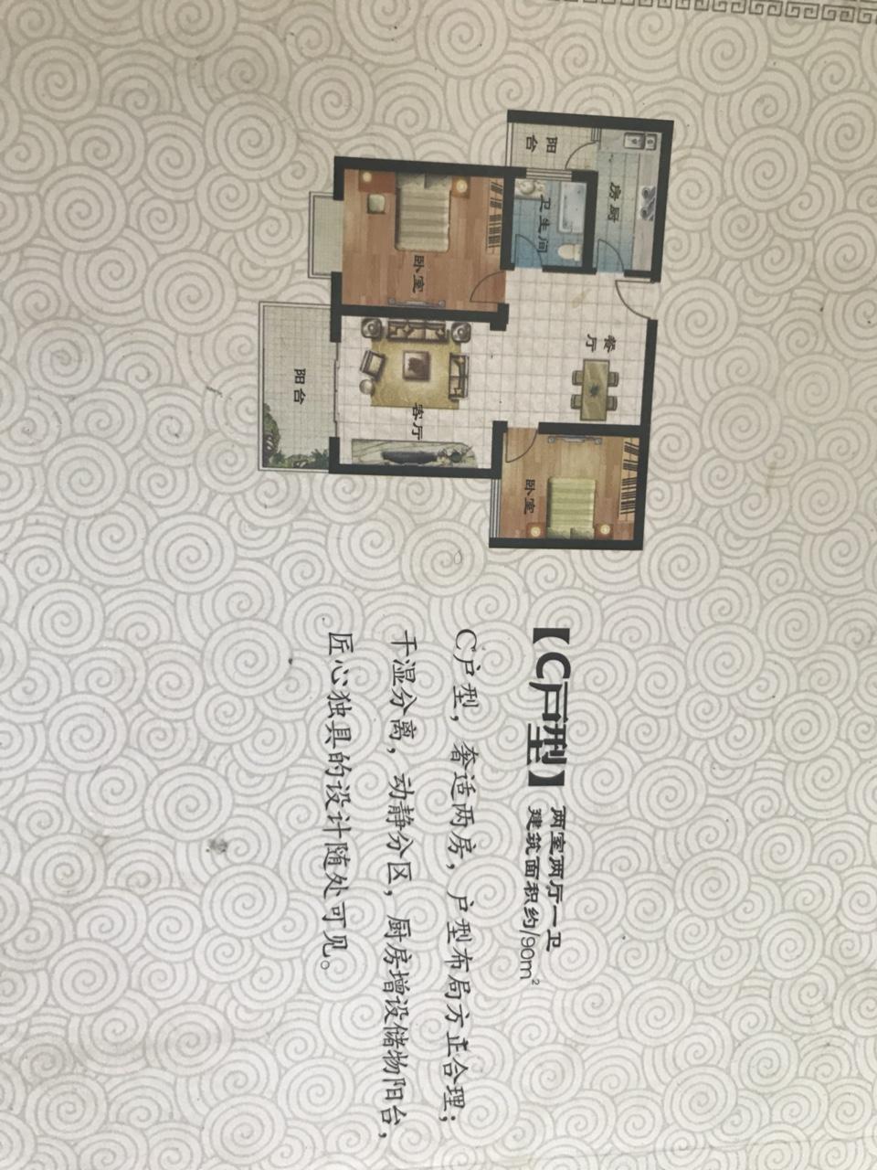 中华坊2室 2厅 1卫首付16万左右买一楼带院现房