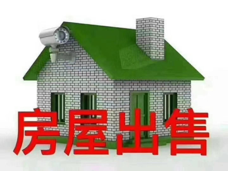 香江豪园2室 2厅 1卫31万元