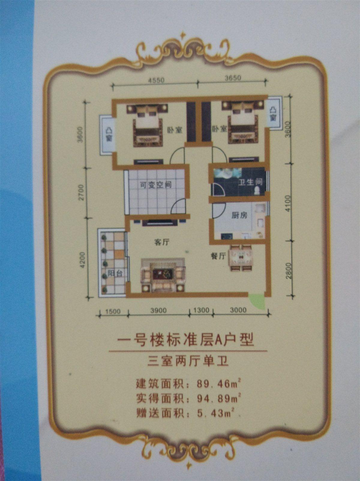锦绣复兴,新房出售,户型多 ,楼层可选