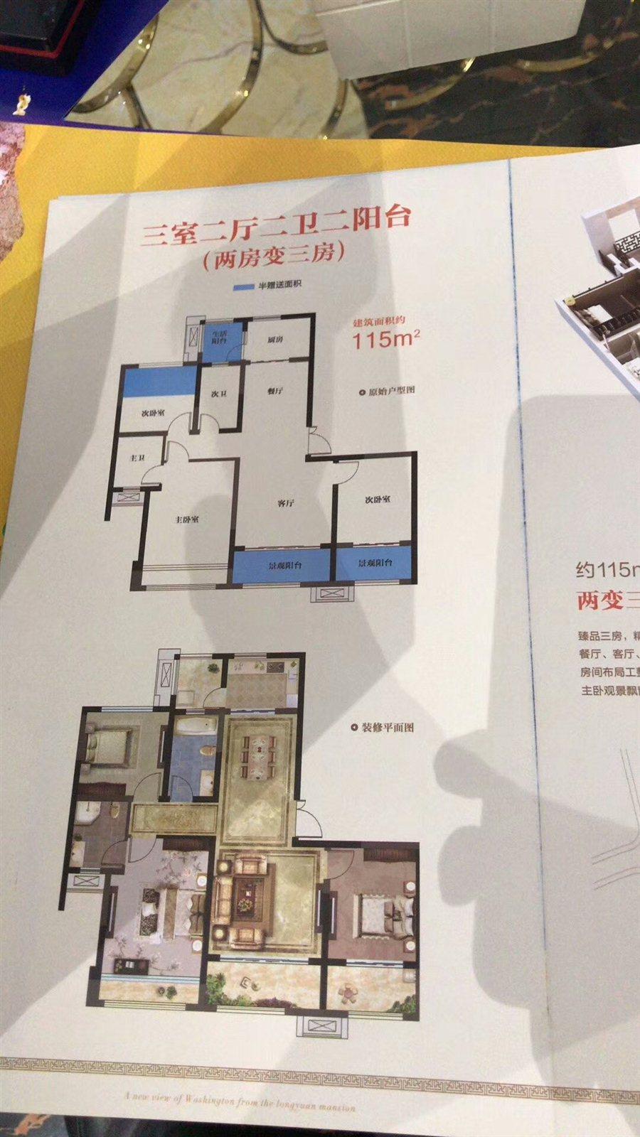 凯里市翼天首府3室 2厅 2卫首付13至15万元