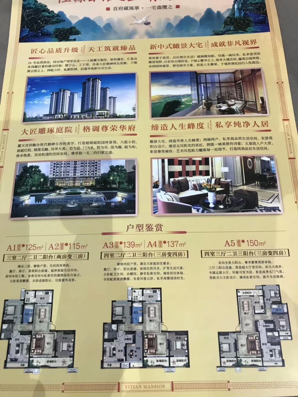 隆源公馆3室 2厅 2卫首付15万元左右