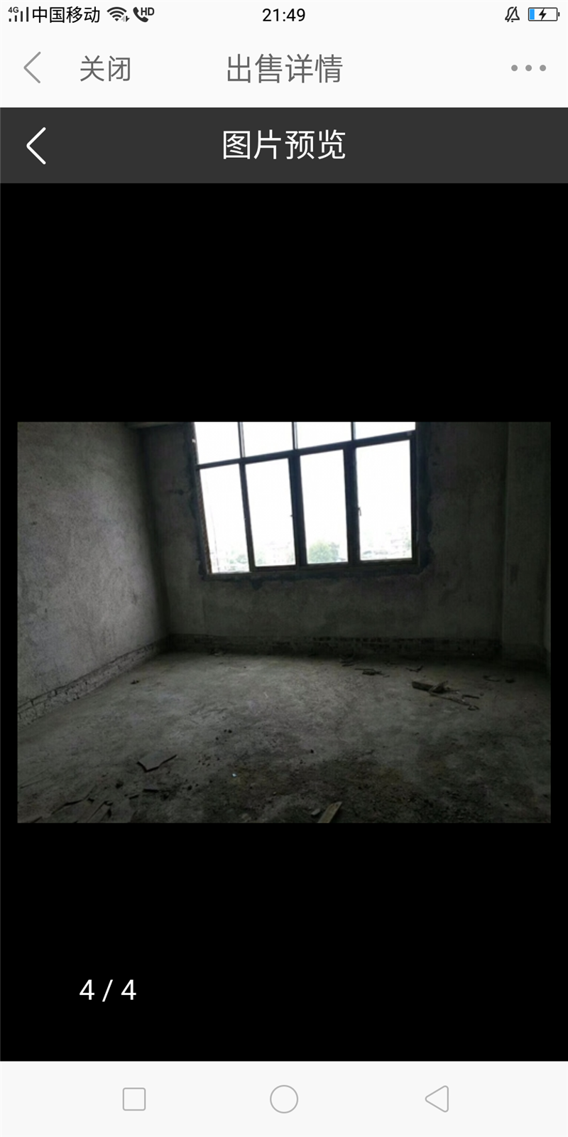 宏景苑3室 3廳 2衛88萬元