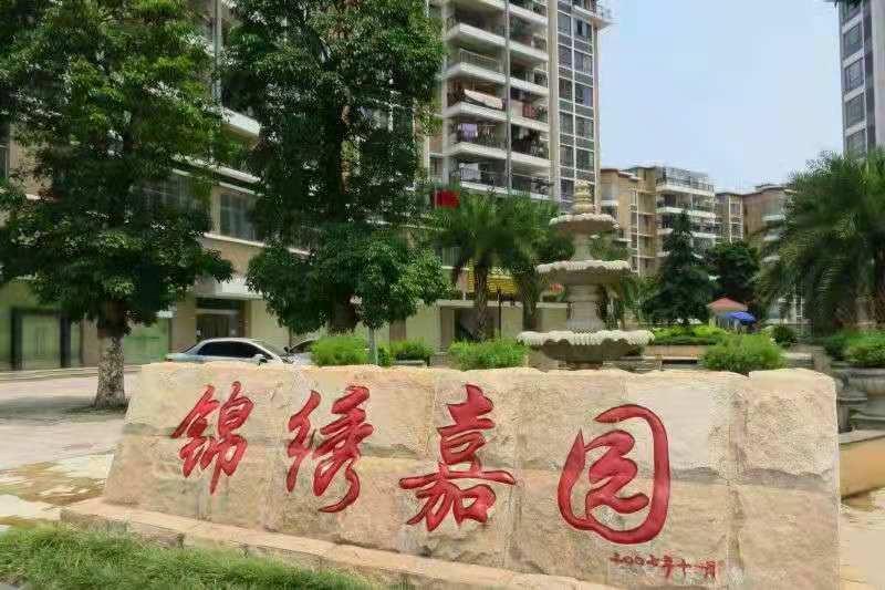 锦绣嘉园,一线江景房,舒适三房两厅,好楼层,96万