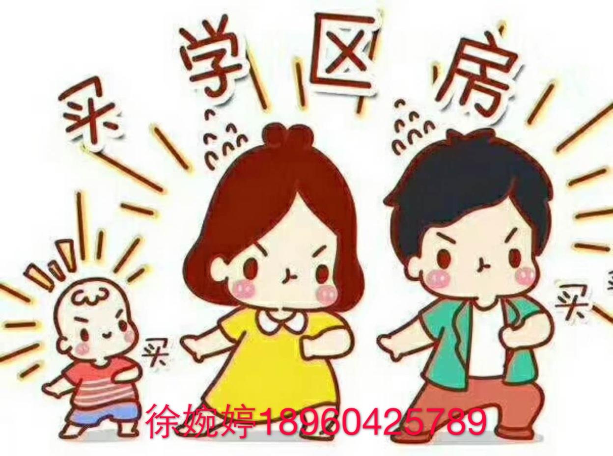 凤山学府毛坯房,户型漂亮,南北通透,129.25平