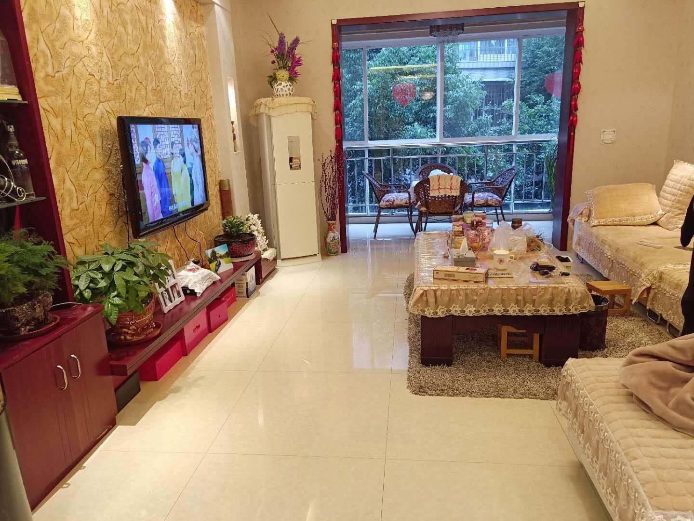 碧海明珠3室 2厅 2卫78万元