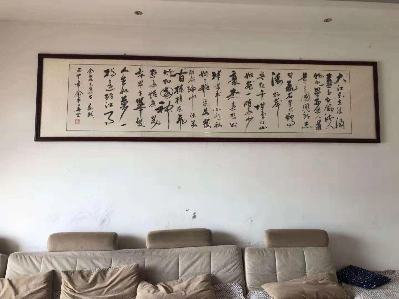 朝霞苑精装3室 2厅 1卫42.8万元关门卖