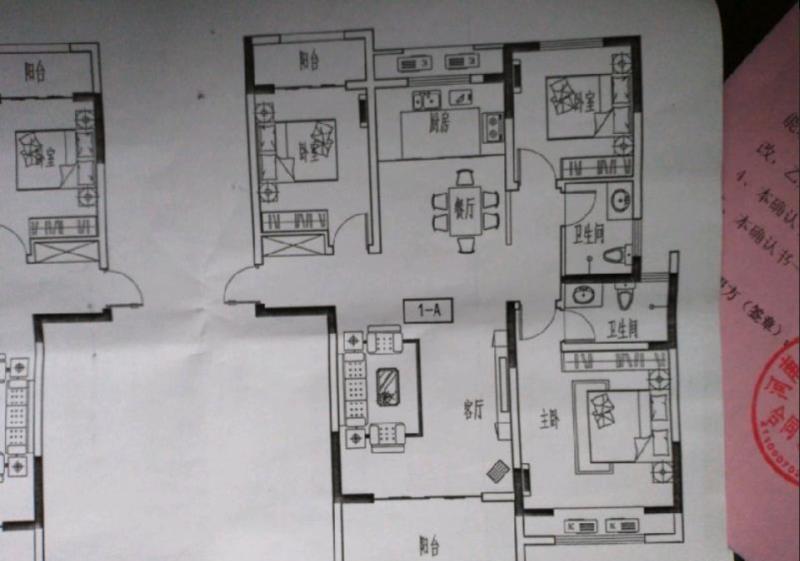 丽园名城3室 2厅 2卫75万元