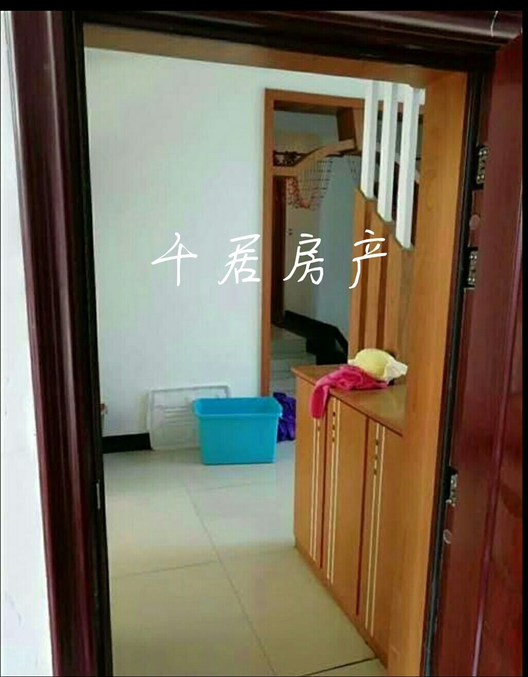 兴阳花苑3室2厅2卫41.8万元低楼层好房出售
