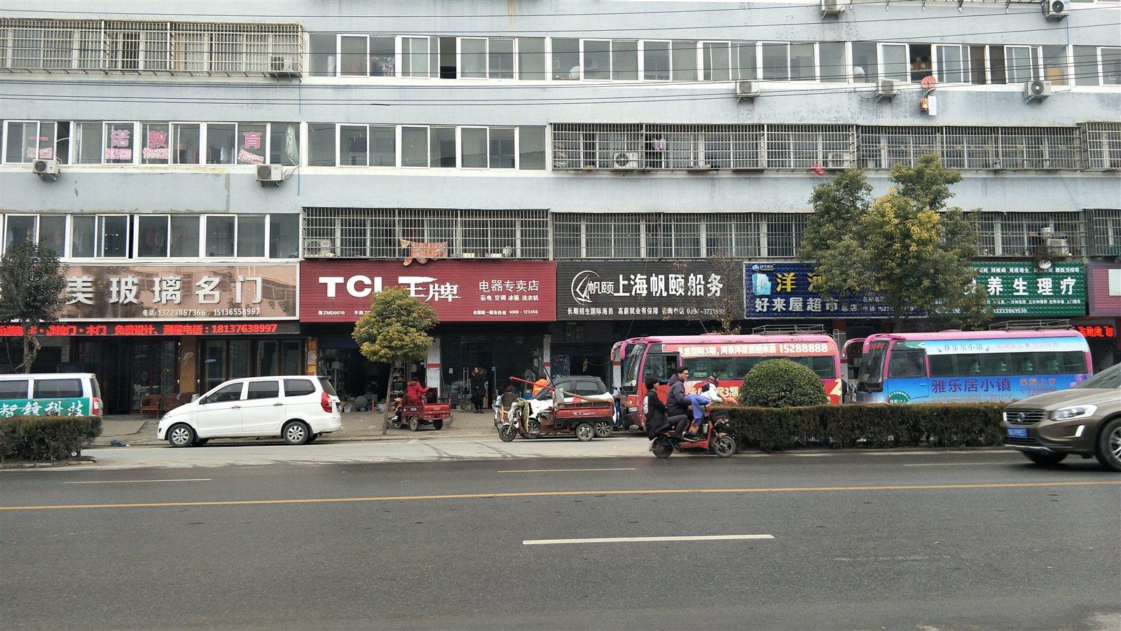 县城文化路正在经营的门店出售