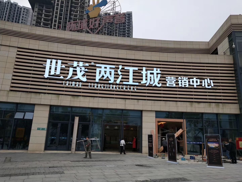凯邦·两江城3室 2厅 2卫63.8万元