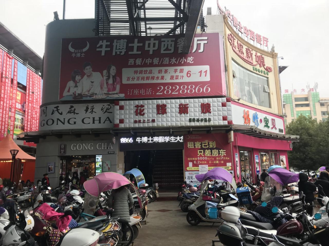 旺铺出租:寻乌国际商业中心2楼牛博士餐厅旁