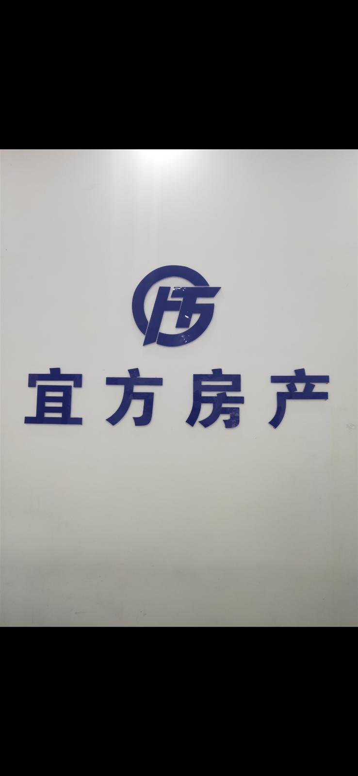 乌江明珠花园3卧室临江78万元