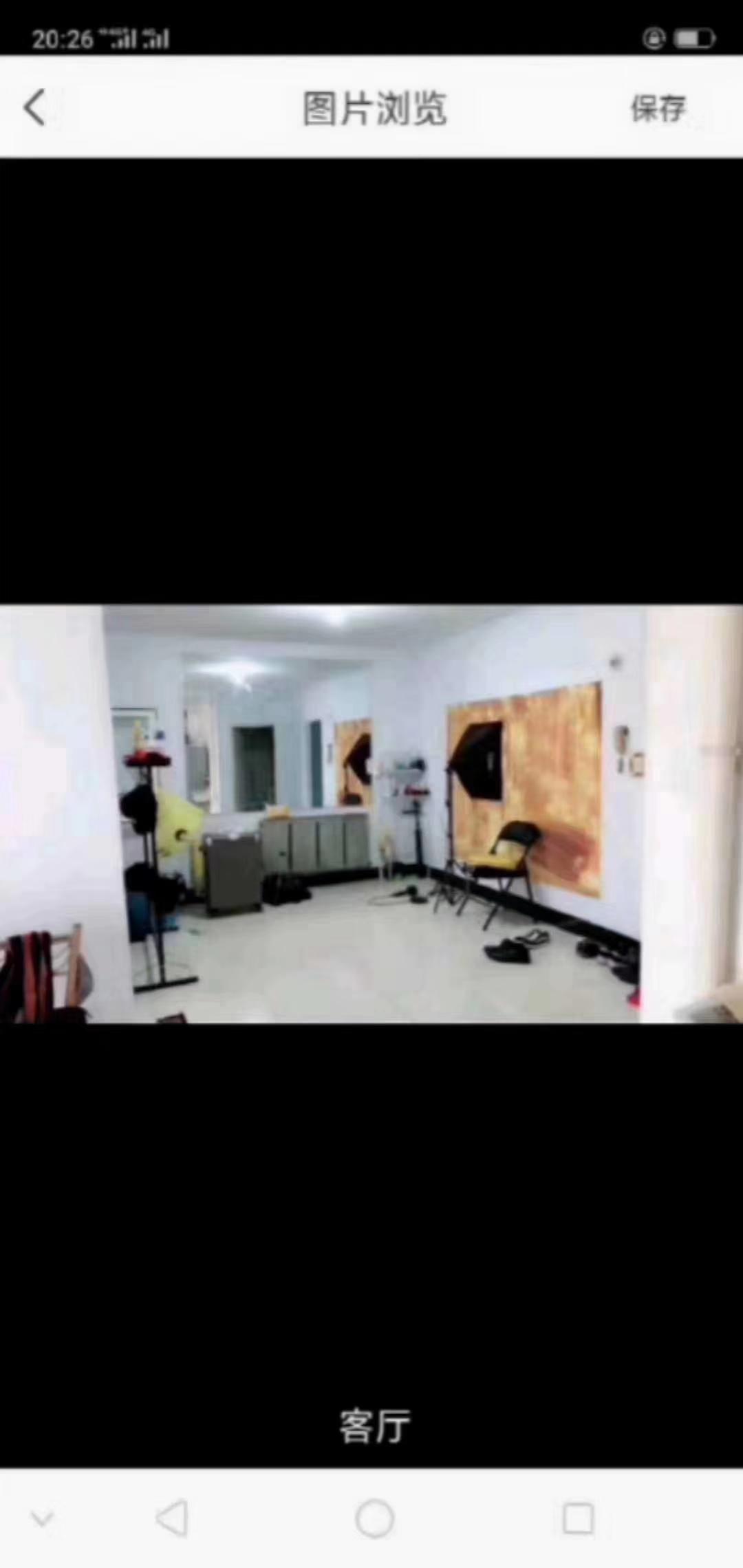 阳光家园1室 1厅 1卫12.5万元