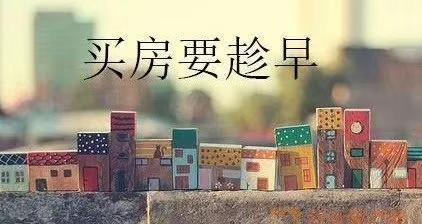 乌江明珠花园精装大3室 2厅 2卫