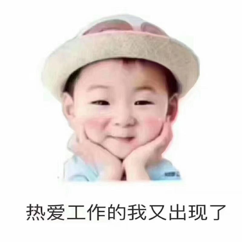 东信笋盘,业主急售