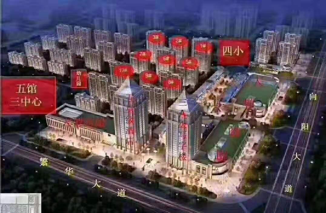 佳源·星港城临街金铺,精品住宅。有意来咨询