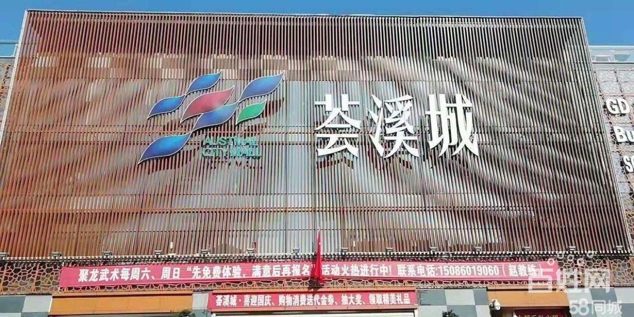 花溪荟溪城独立产权均价9500  8平 总价7万元