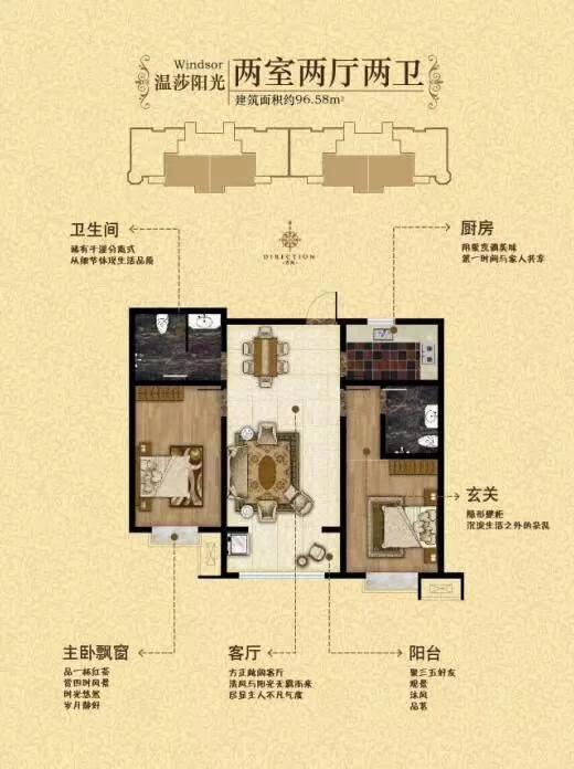 观筑一号准现房,价格低于售楼部6万,房源有限,速连