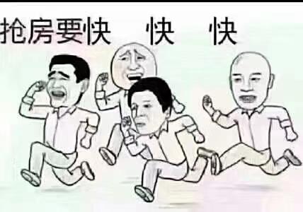 闃冲厜寰″洯2瀹� 2鍘� 1鍗�59.8涓囧厓