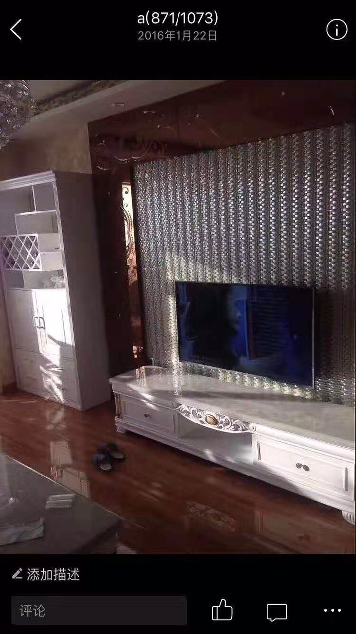 丰润国际2室 1厅 1卫36.5万元