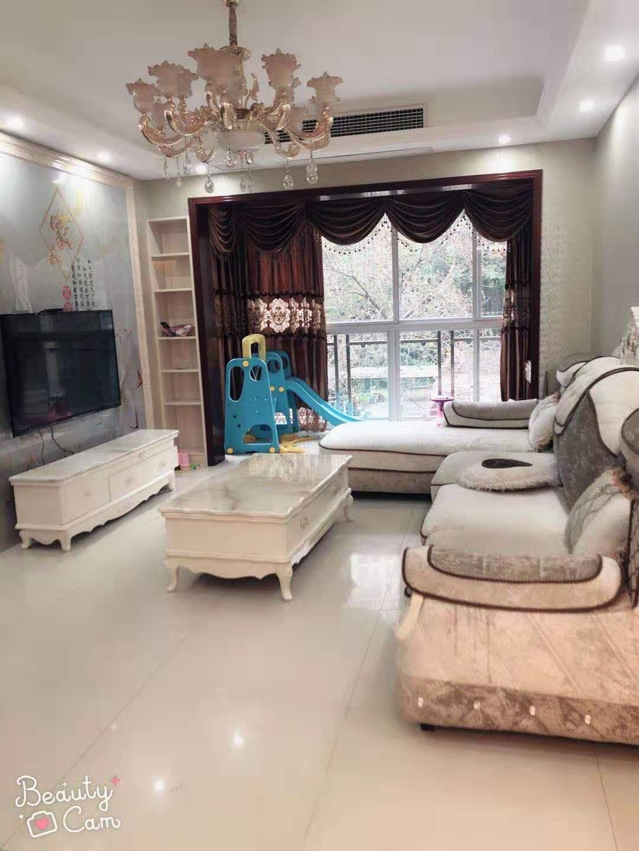 滨江新城3室 1厅 1卫76.8万元