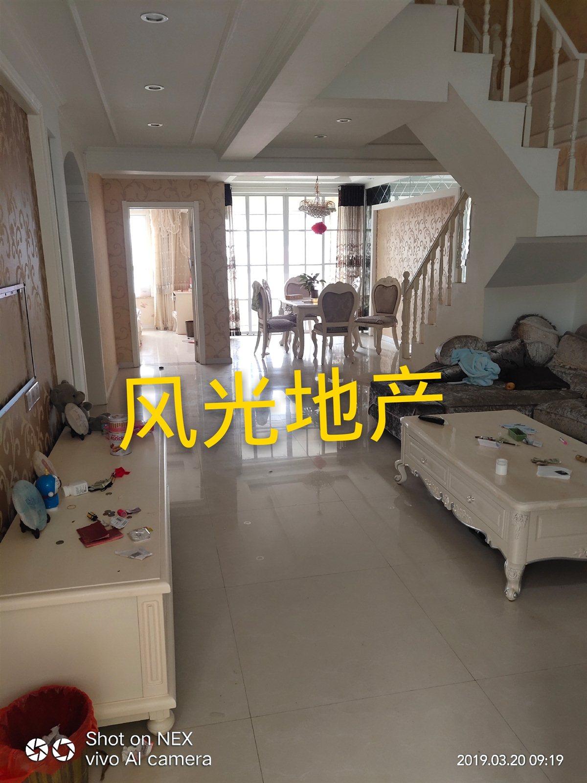 翡翠城5室 3廳 3衛90萬元