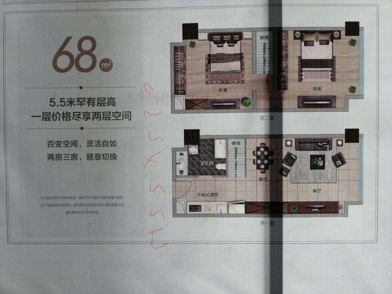 华大时代广场2室 1厅 1卫48万元