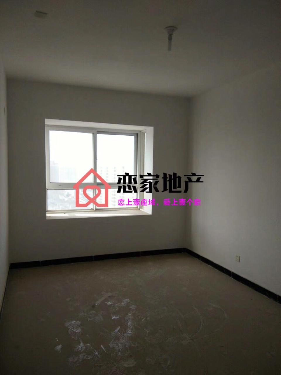 凤栖家园2室 2厅 1卫35.5万元