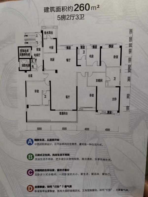 水口碧桂园4室 2厅 2卫面议