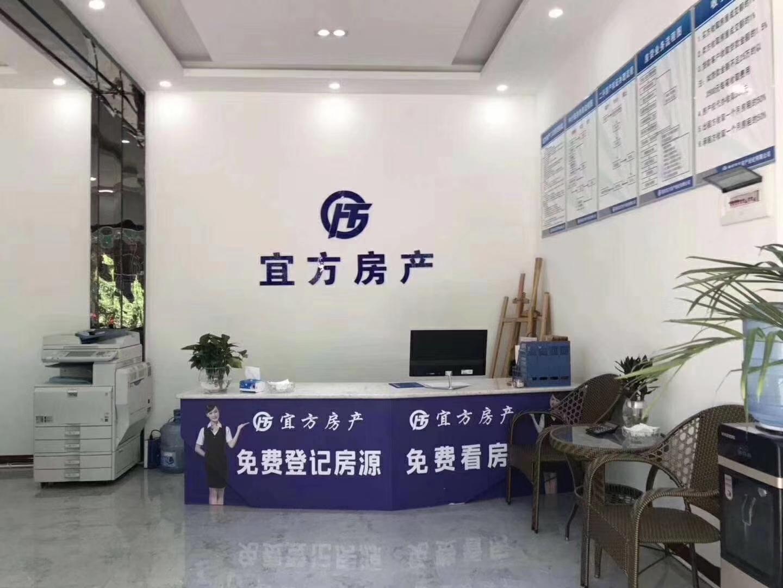 乌江明珠花园精装3室 中高层