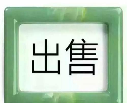 世昌广场临街门面1室 39.8万元急售