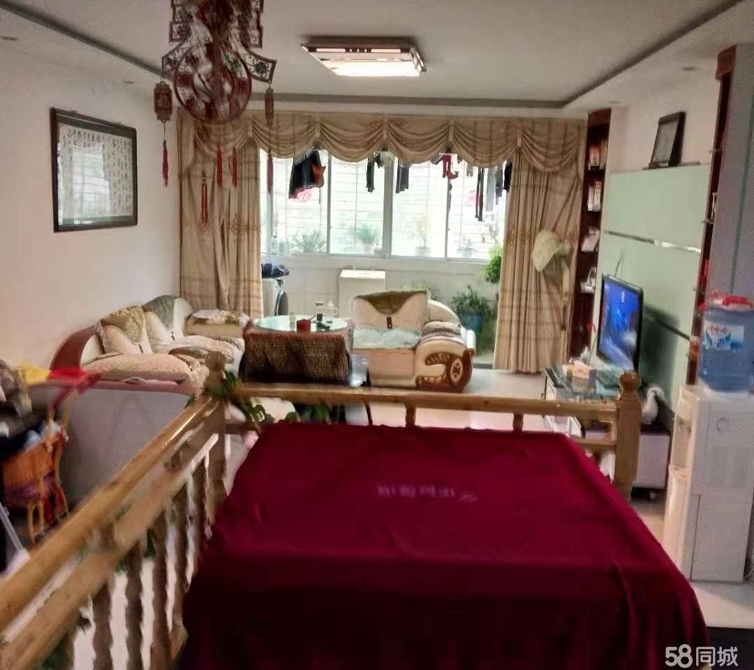 城市花冠3室 2厅 2卫46.8万元