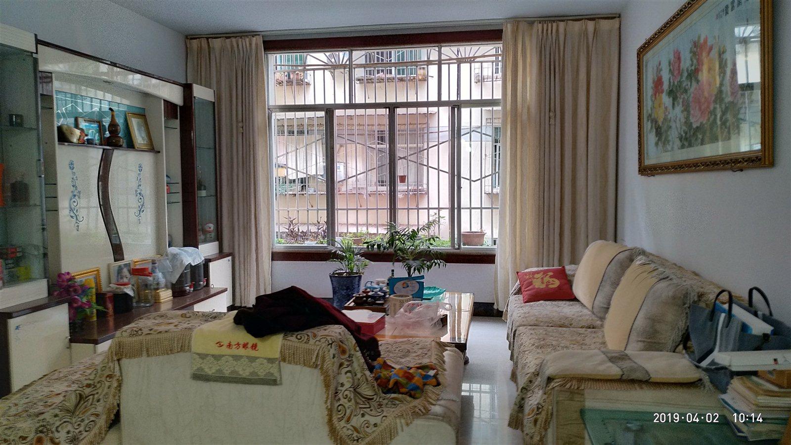 紫荆花园3室 2厅 1卫
