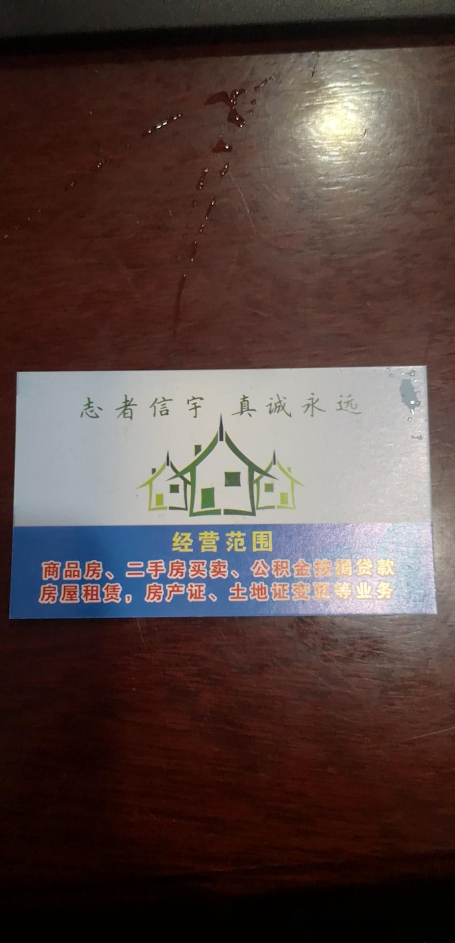 霍邱旭日尚城58万元