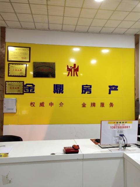 鸿宇锦绣城3室 2厅 2卫73万元编号2230