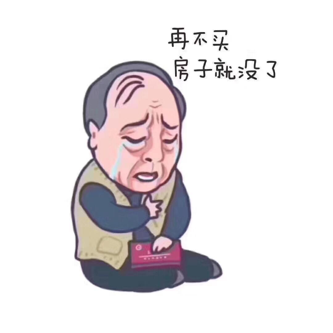 凤山新城2室 1厅 1卫83万元