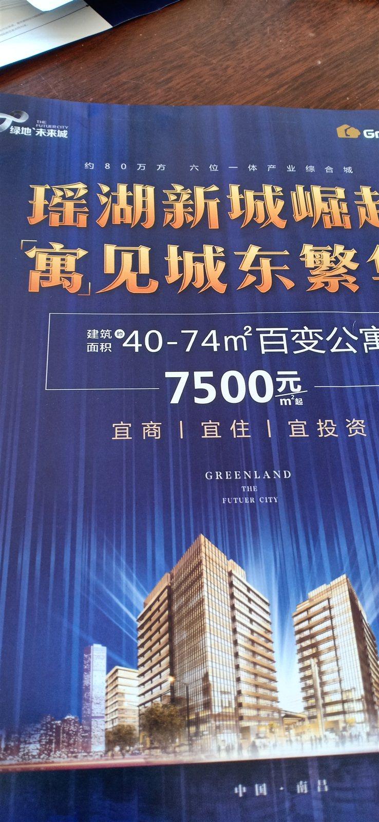 南昌公寓1室 1厅 1卫42.8万元