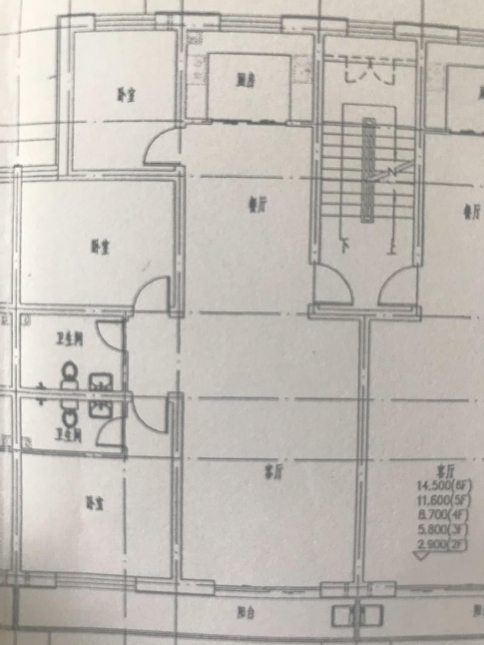家興華庭小區3室 2廳 2衛90萬元