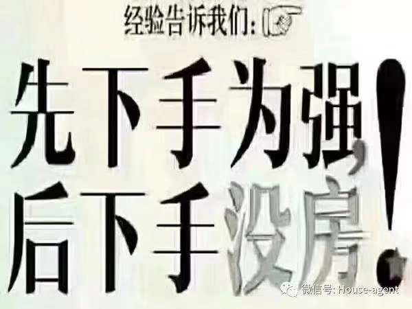 青合锦城2室 1厅 1卫38.2万元