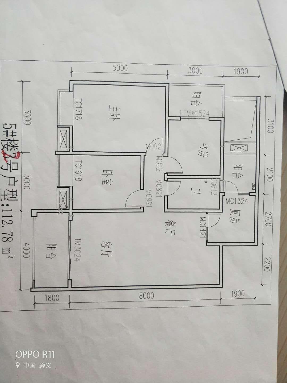 铂金城3室 2厅 2卫70.9万元