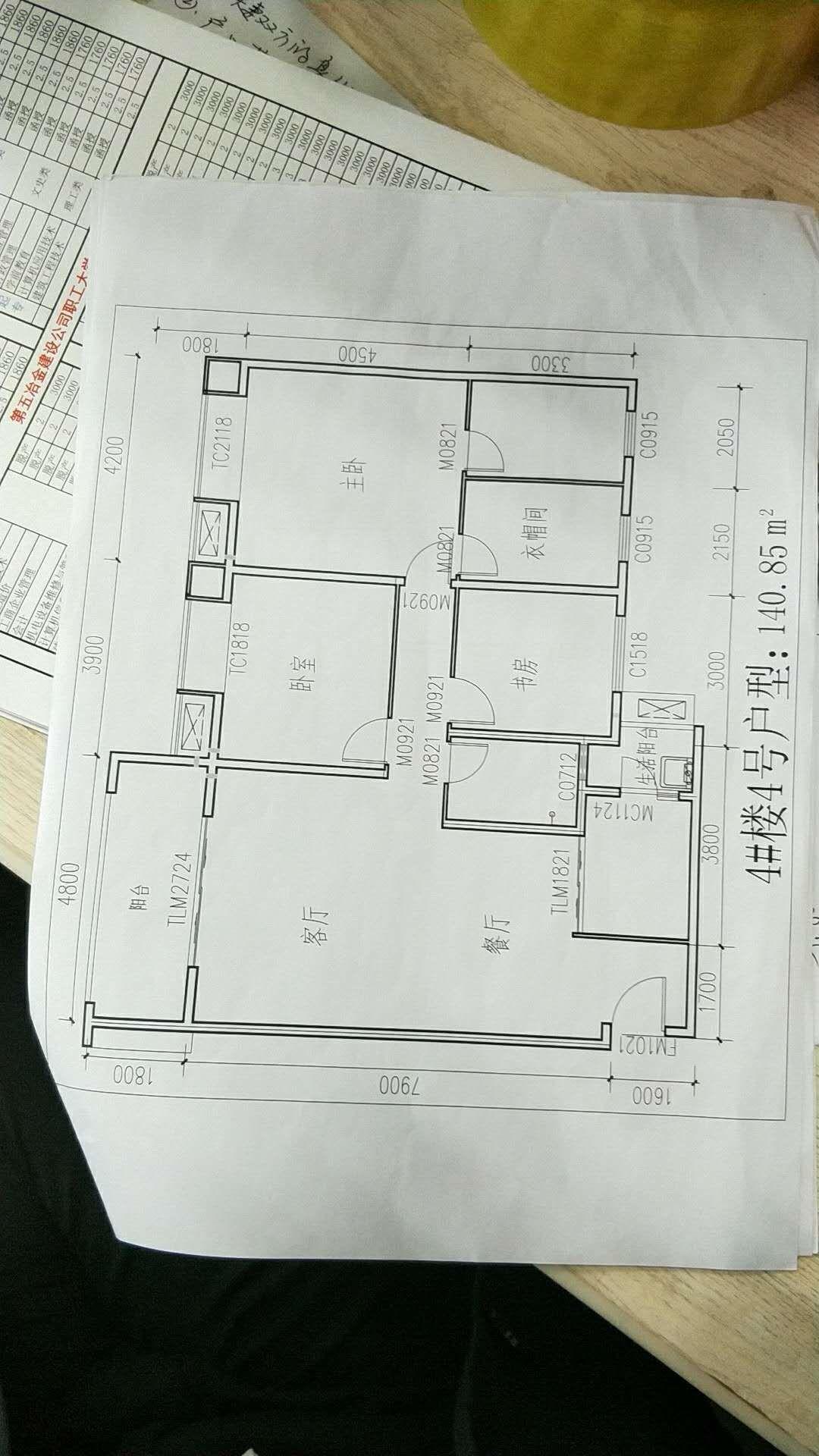 铂金城4室 2厅 2卫88万元