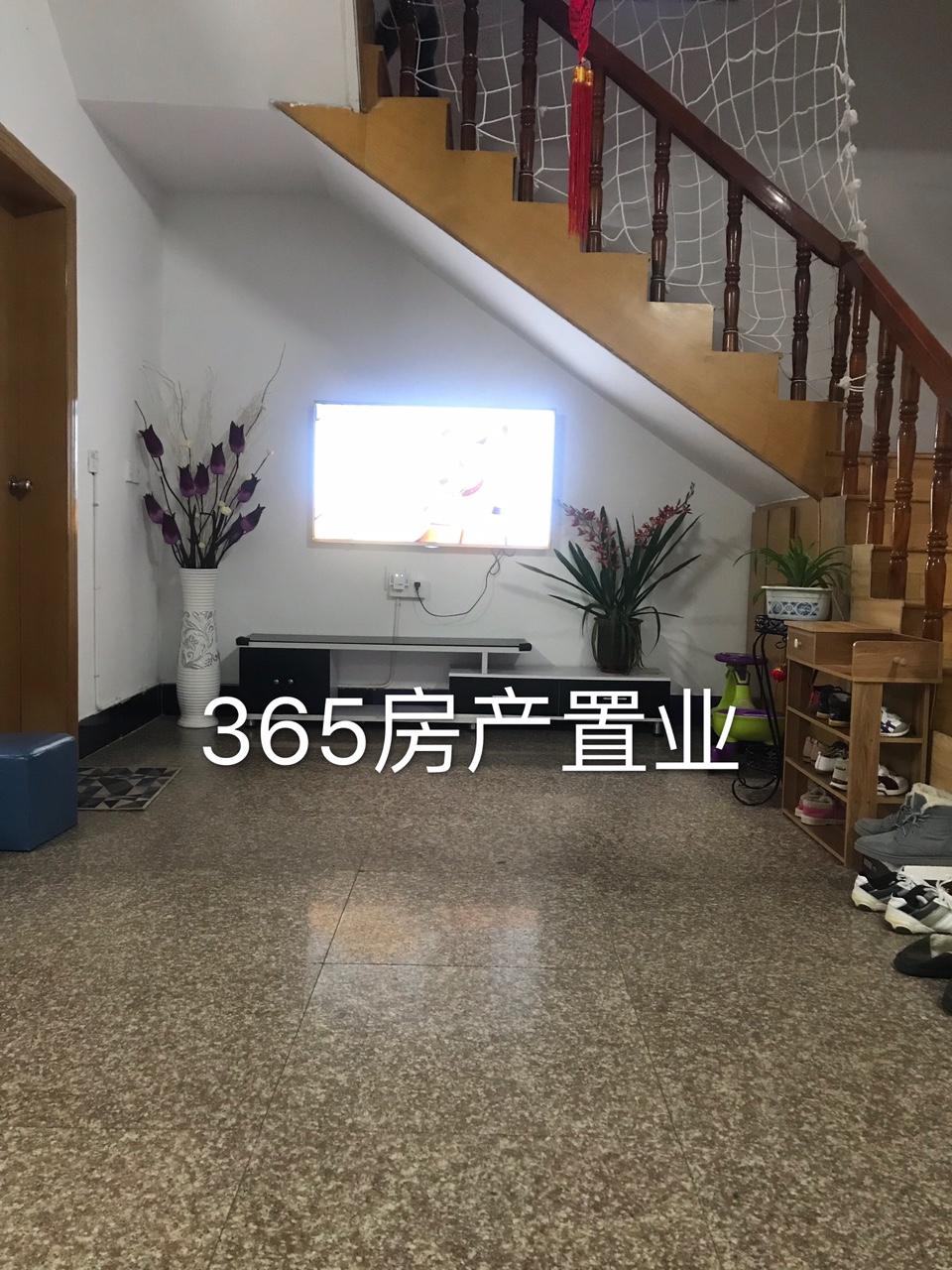 ?????? 新房源 天地房、光明学区房、占地面积:92