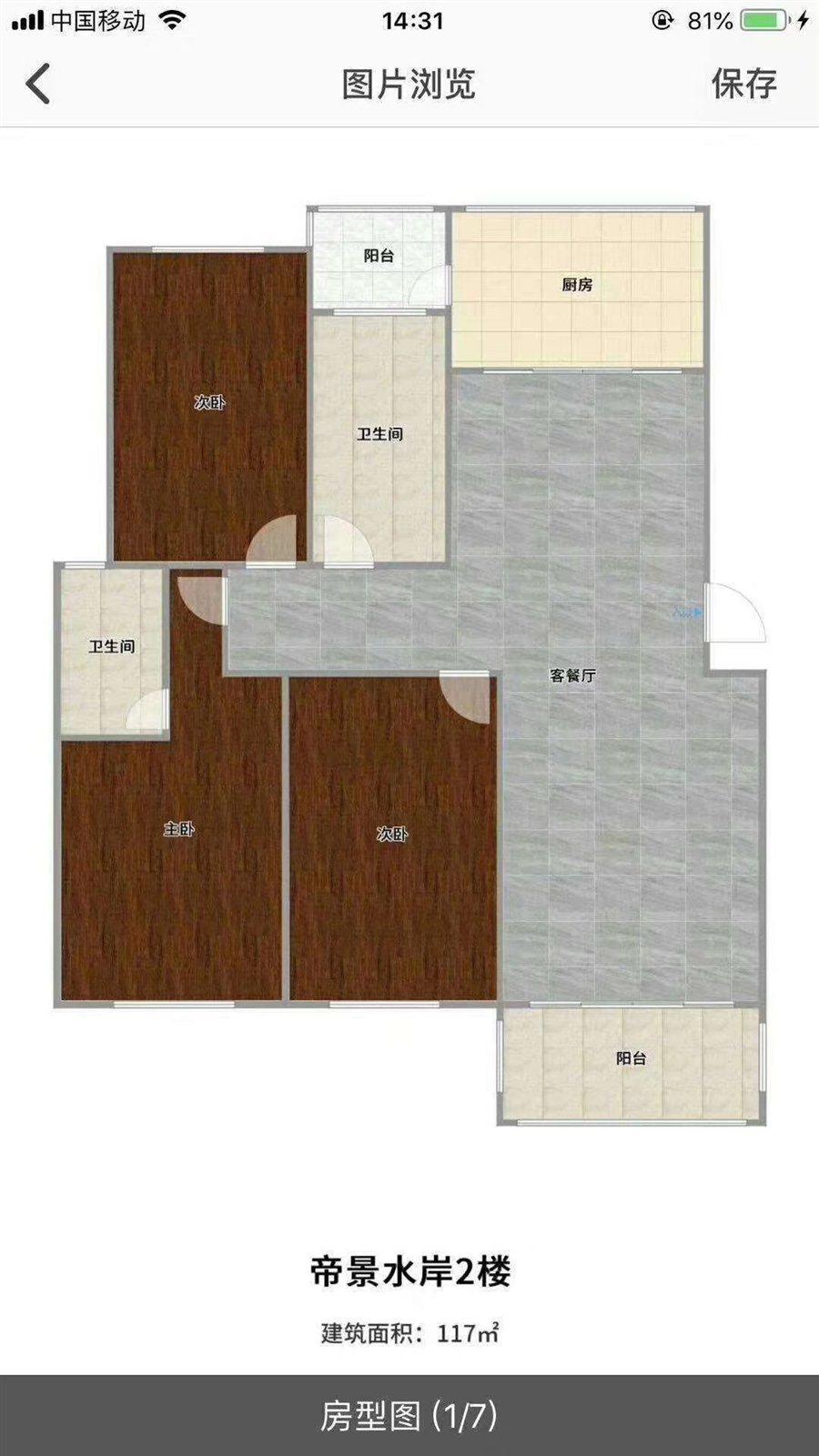 帝景水岸3室 1厅 1卫51万元