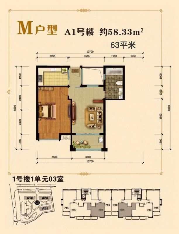 琼海新小区带装修,11300/平